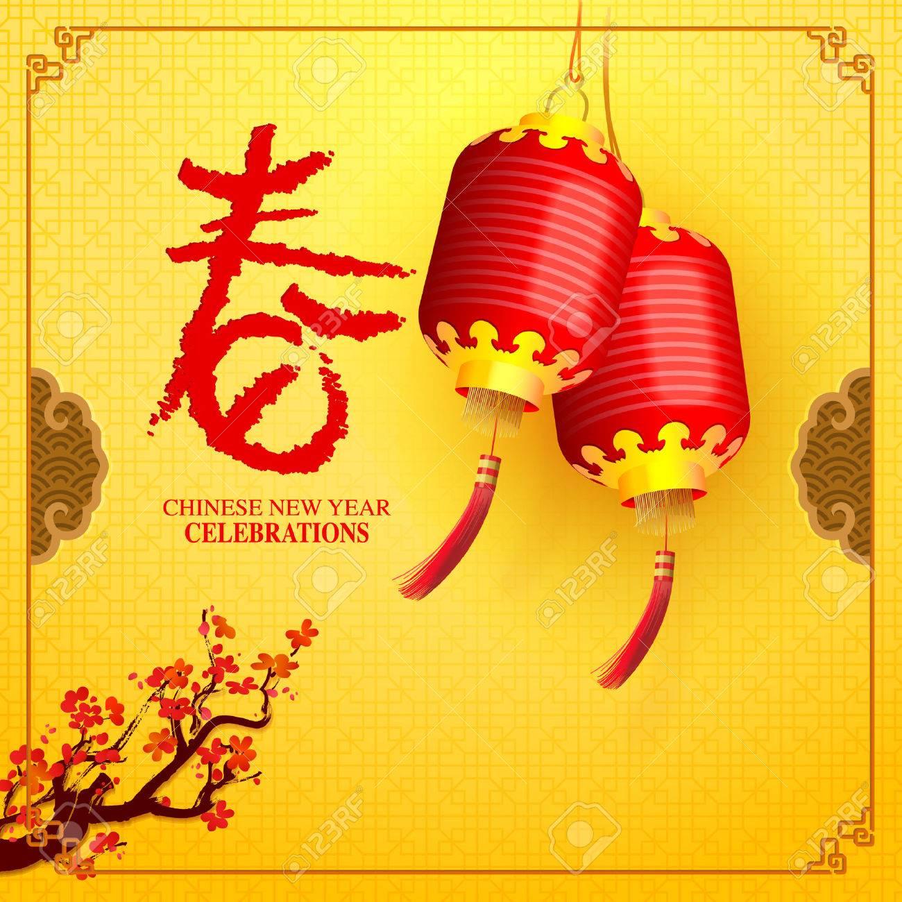 Chinese New Year Hintergrund Mit Grüße Lizenzfrei Nutzbare ...