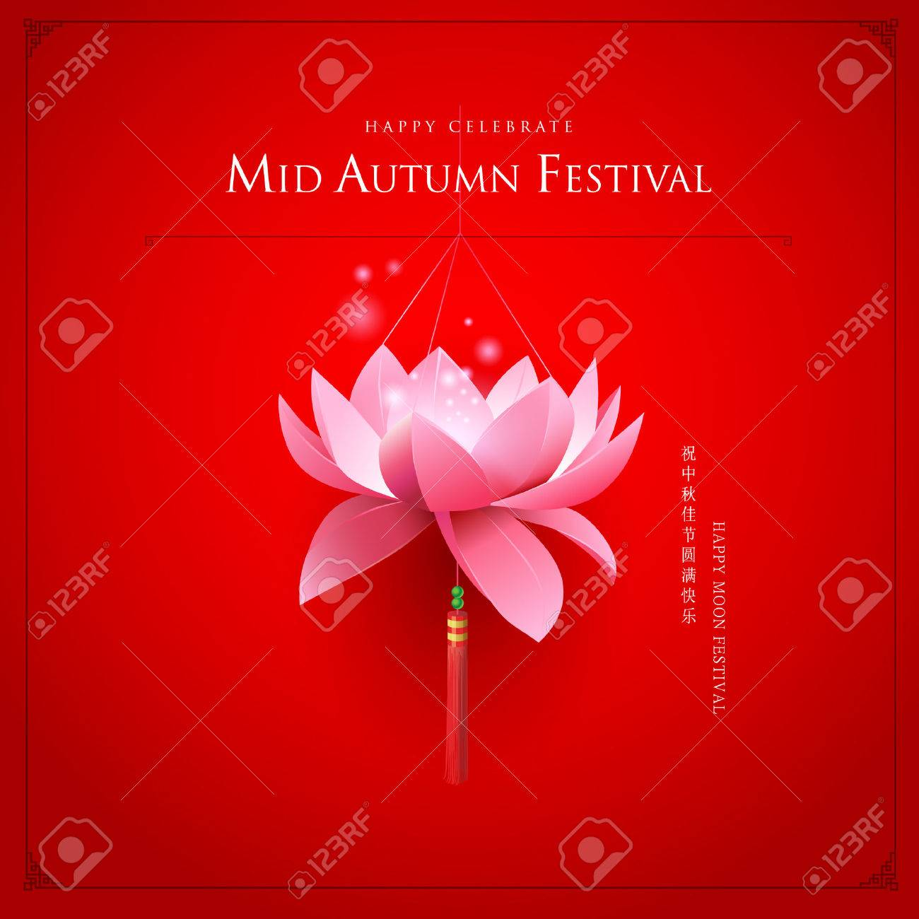 Chinese mid autumn festival background royalty free cliparts chinese mid autumn festival background stock vector 44114112 kristyandbryce Choice Image
