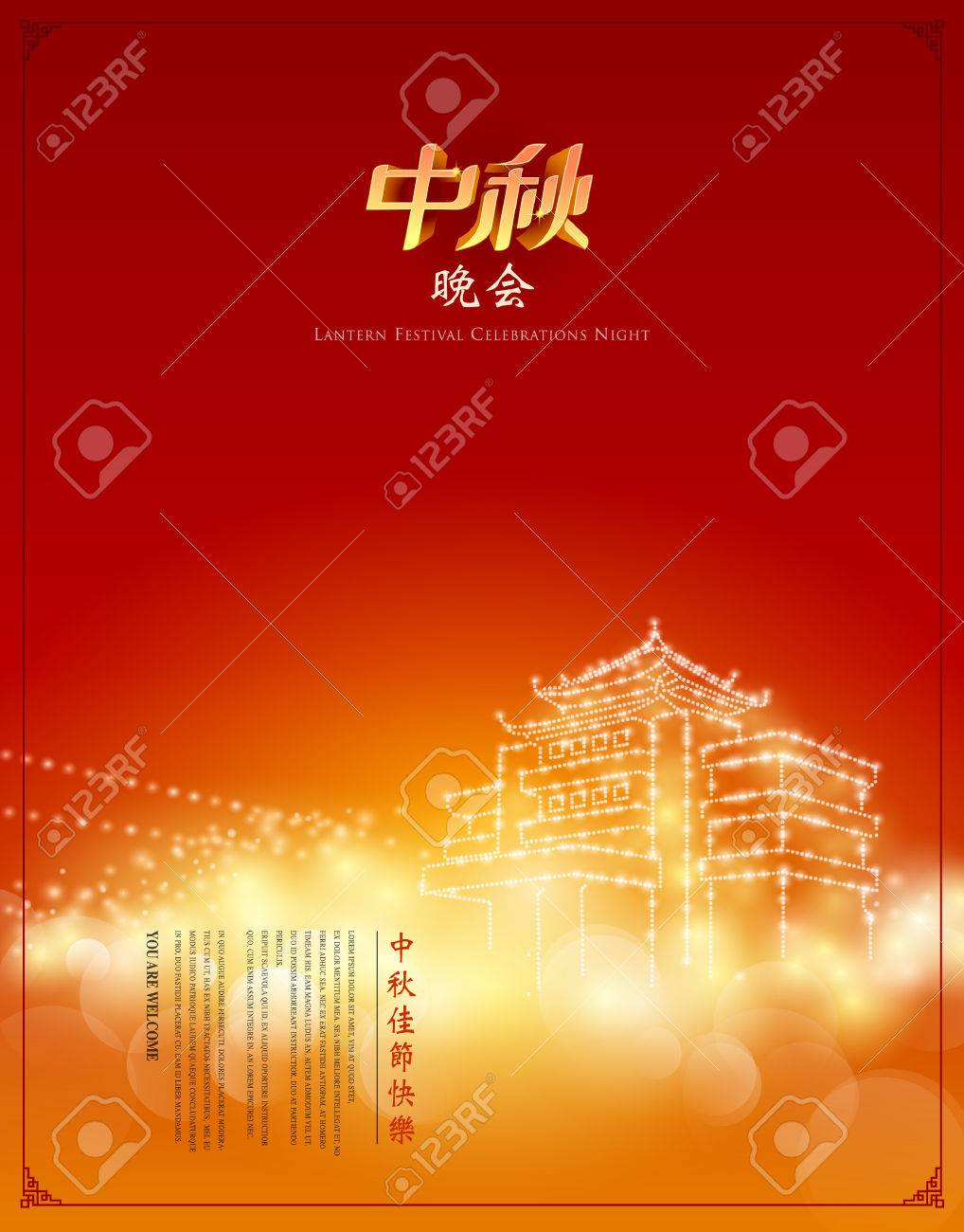 Chinese mid autumn festival background royalty free cliparts chinese mid autumn festival background stock vector 44114717 kristyandbryce Choice Image