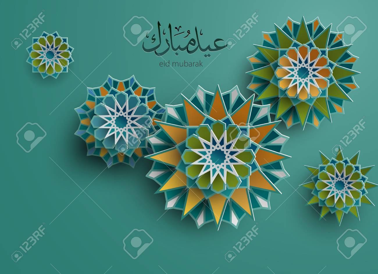 Ramadan graphic in green backdrop - 97413025