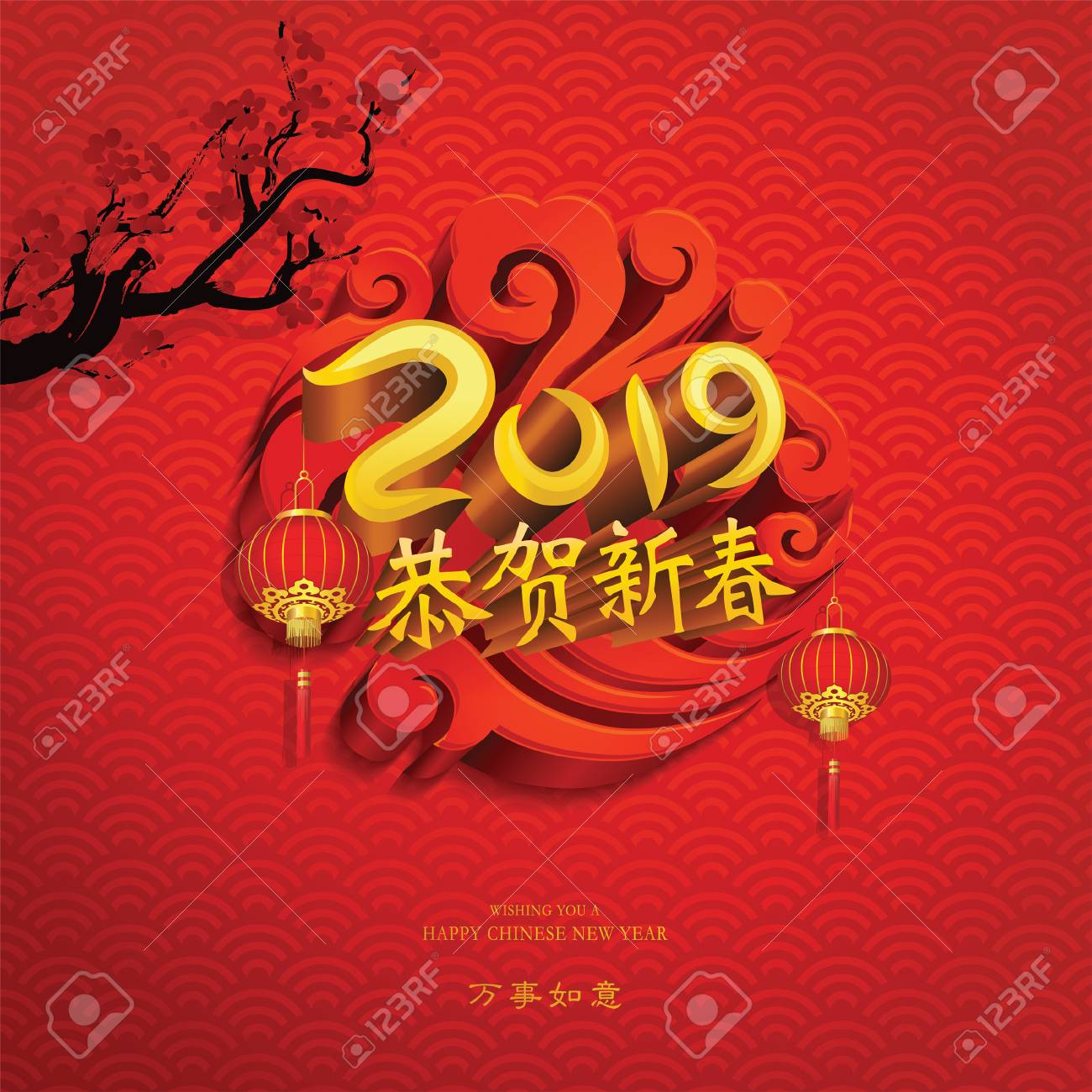 chinese new year greetings stock vector 113081578