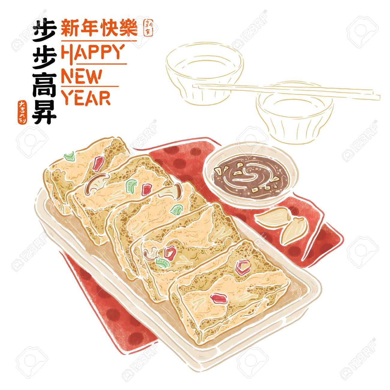 chinese new year traditional dinner dishes chinese explained royalty free cliparts vectors and stock illustration image 93844902 chinese new year traditional dinner dishes chinese explained