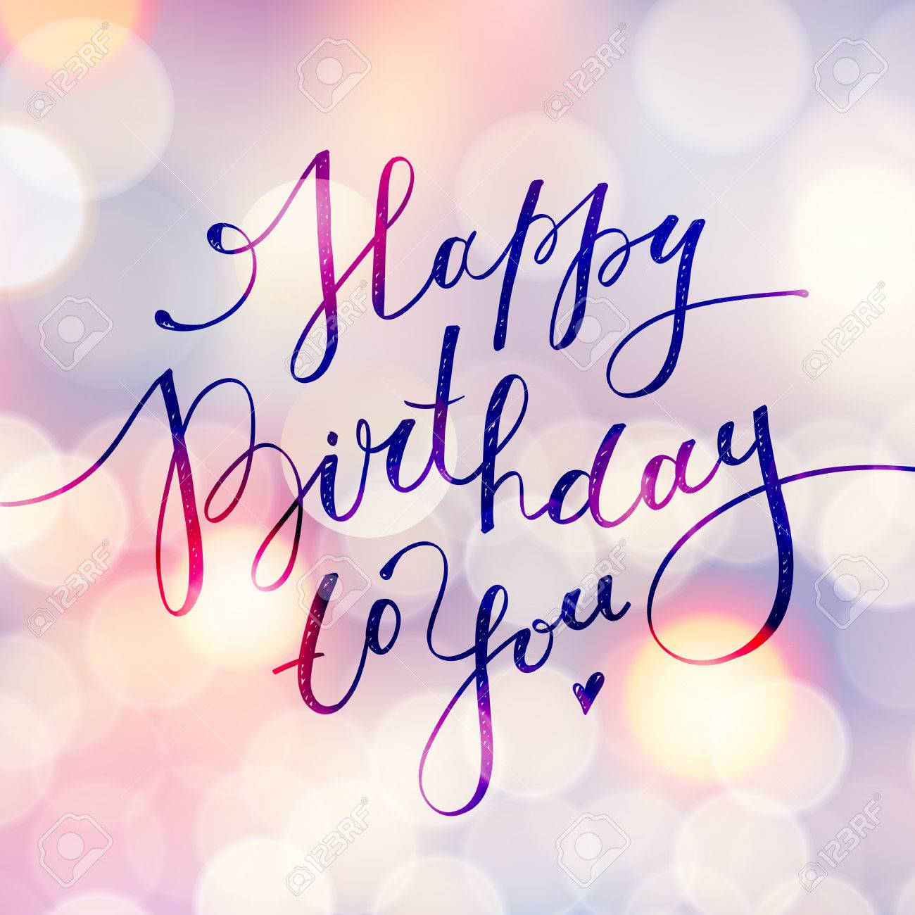 Happy Birthday To You Vector Lettering Greeting Card Design Royalty Free Cliparts Vectors And Stock Illustration Image 56175645