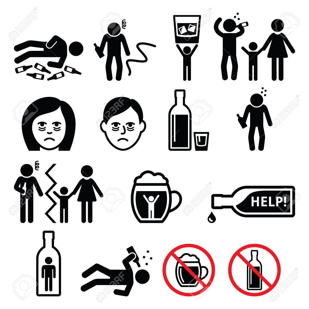 症 アルコール 末路 依存