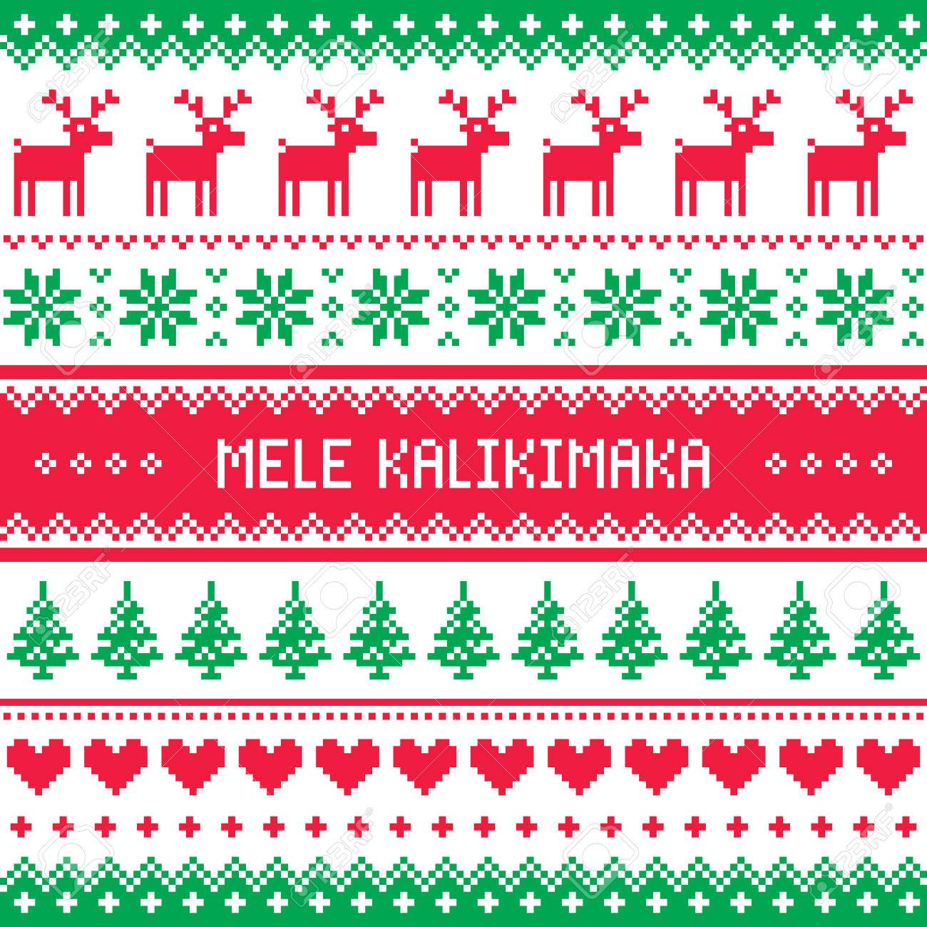 Mele Kalikimaka - Merry Christmas in Hawaiian greetings card,..