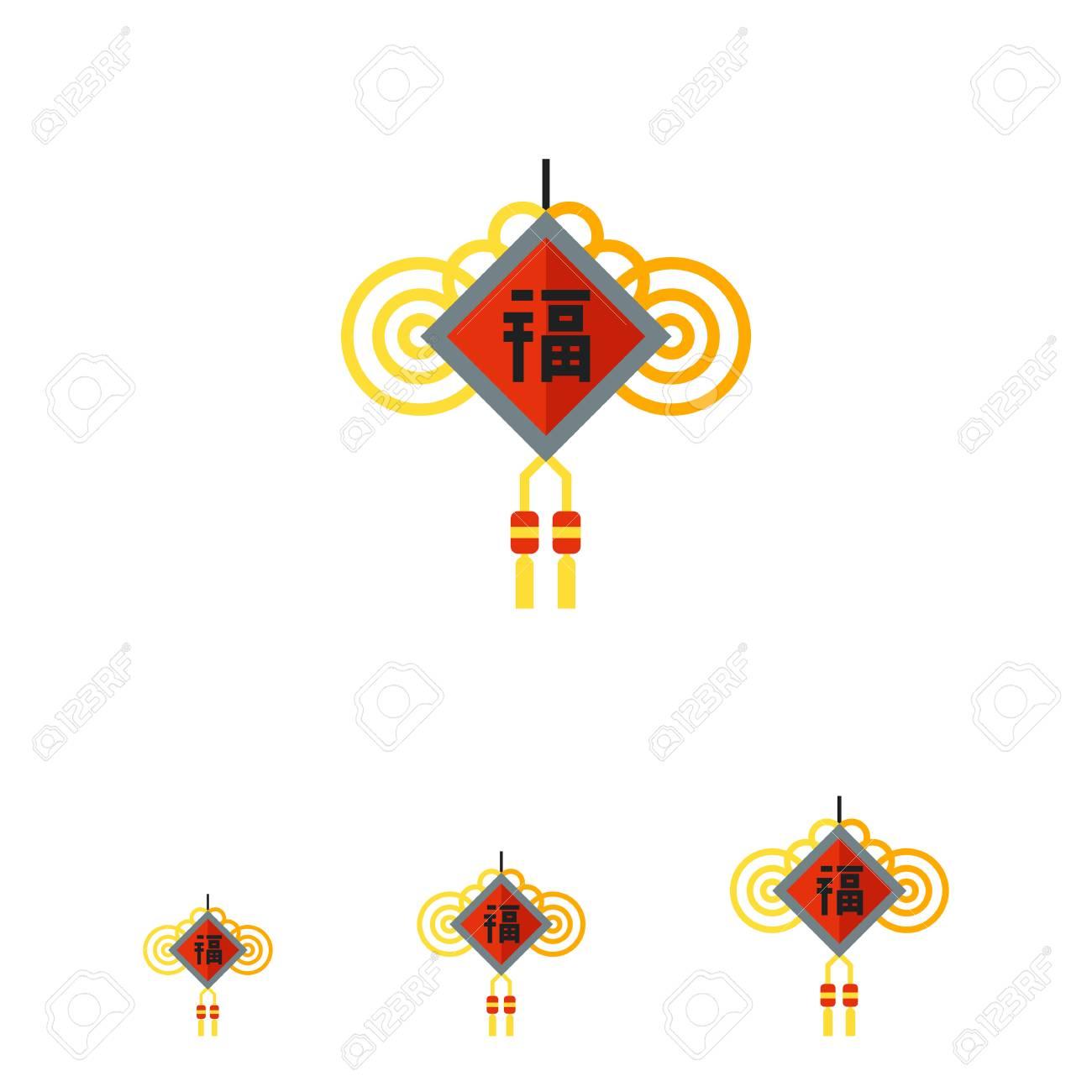 Bunte Vektor-Symbol Der Chinesischen Neujahr Amulett Mit Wünschen ...