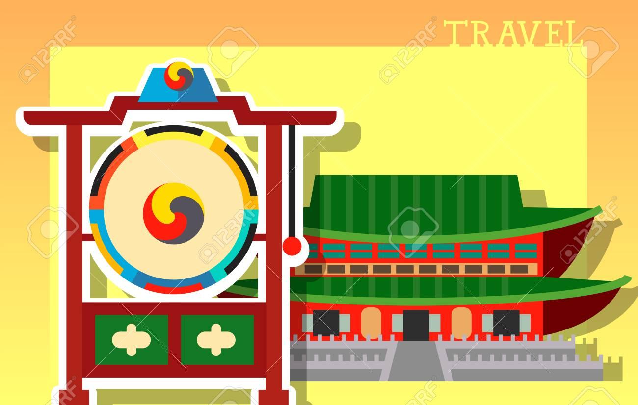 Letras De Viaje Con La Construcción Tradicional Japonés Y Símbolo Religioso Elemento De Diseño Para Tarjetas De Felicitación Tarjetas Postales