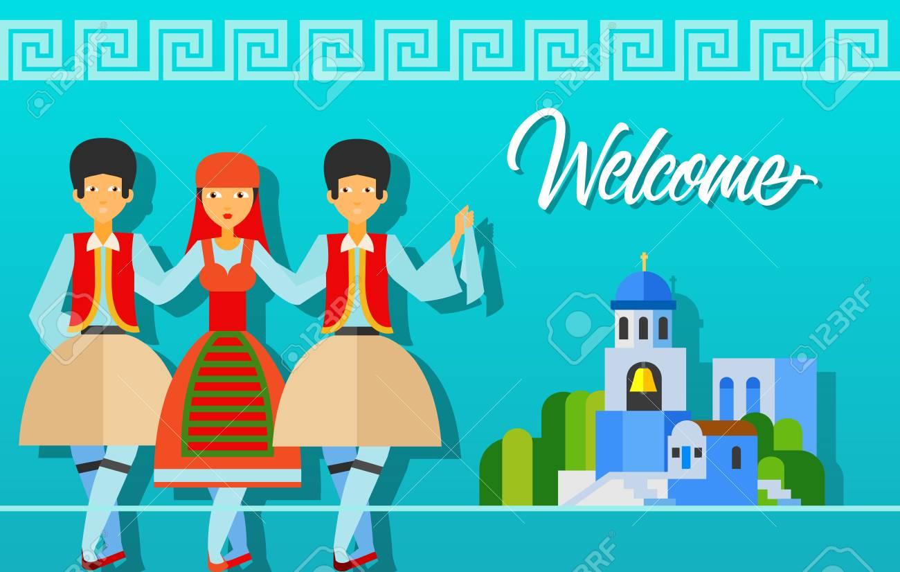 Marco De Bienvenida Con La Iglesia De Oia Y La Danza Griega Elemento De Diseño Para Tarjetas De Felicitación Tarjetas Postales Invitaciones