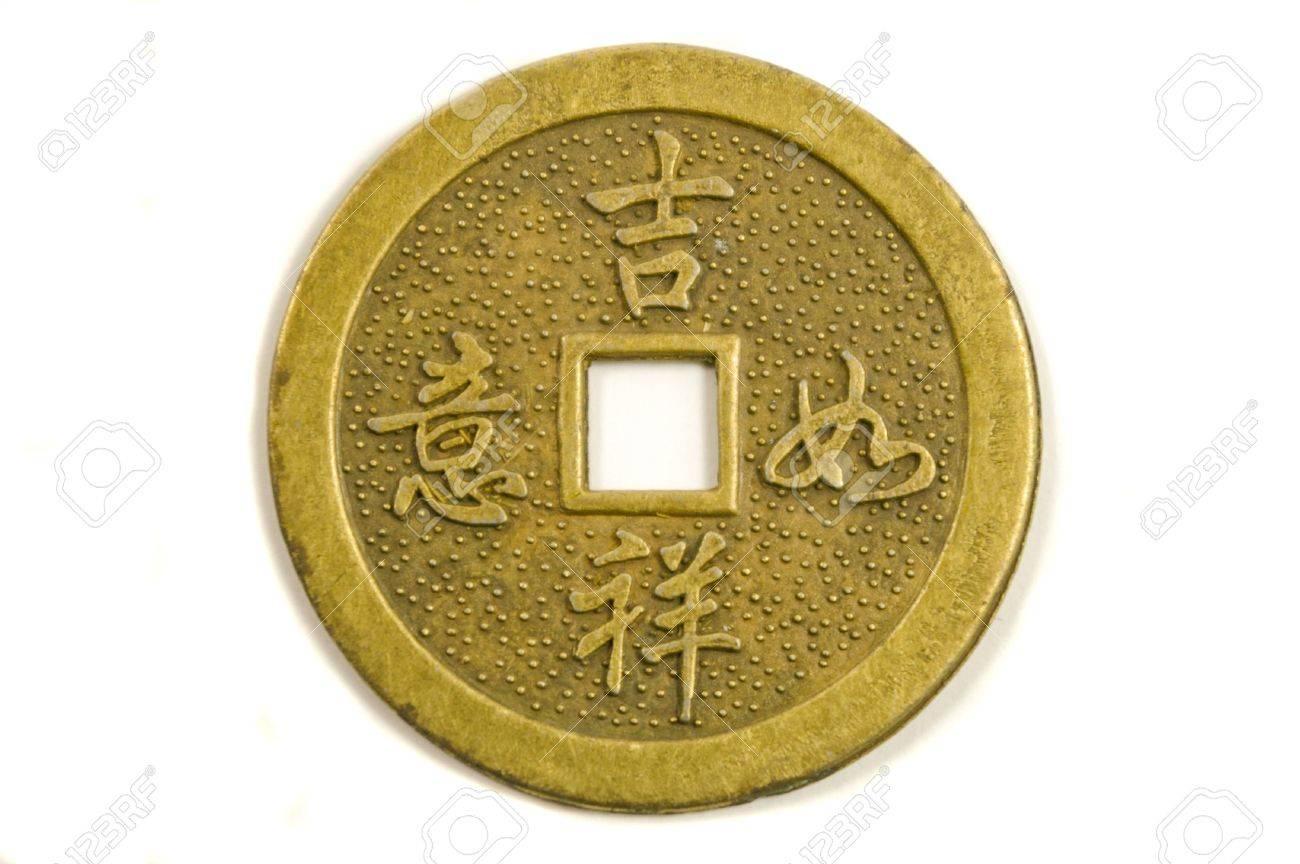 Chinesische Feng Shui Lucky Münze Auf Weißen Hintergrund Lizenzfreie