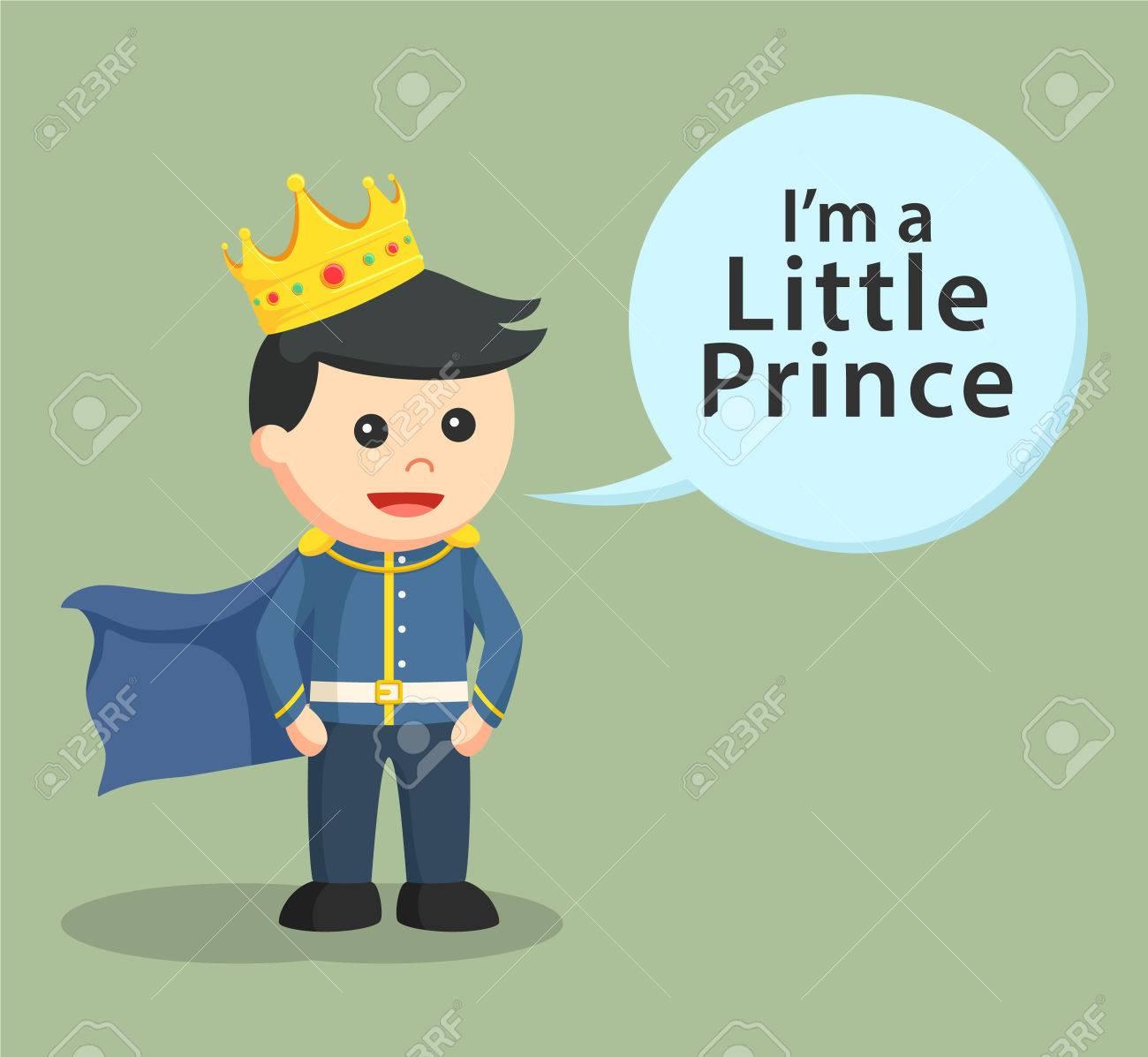 王子 様 の 星