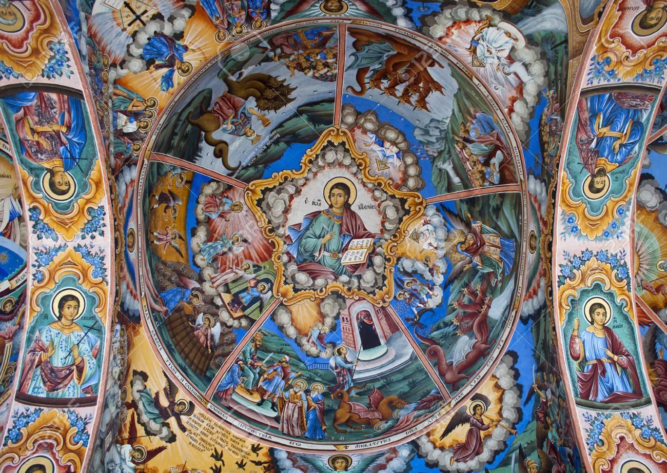 icon in bulgarian Rila monastery Stock Photo - 16896388
