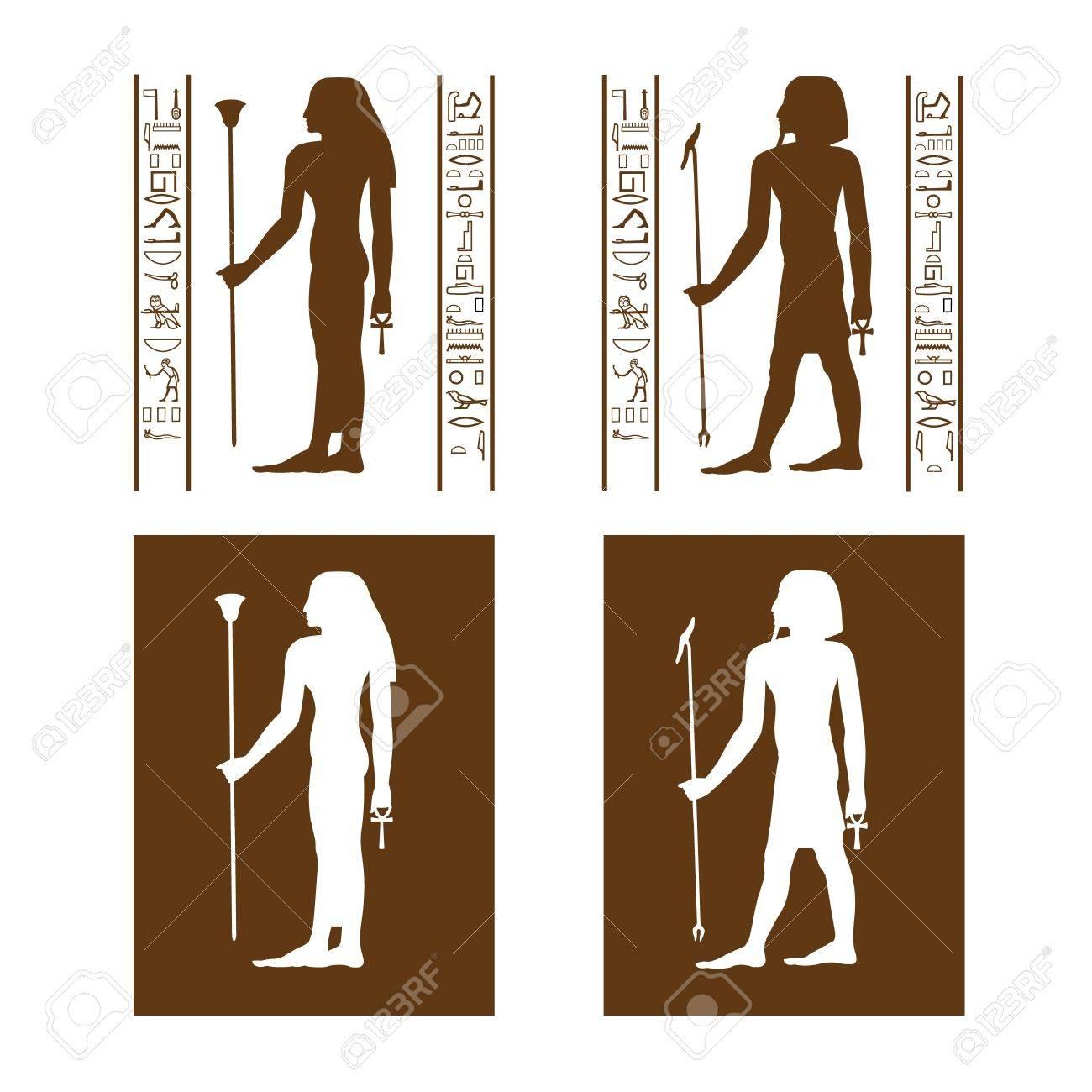 Restroom Symbols Vector Brown Vector Egyptian Restroom
