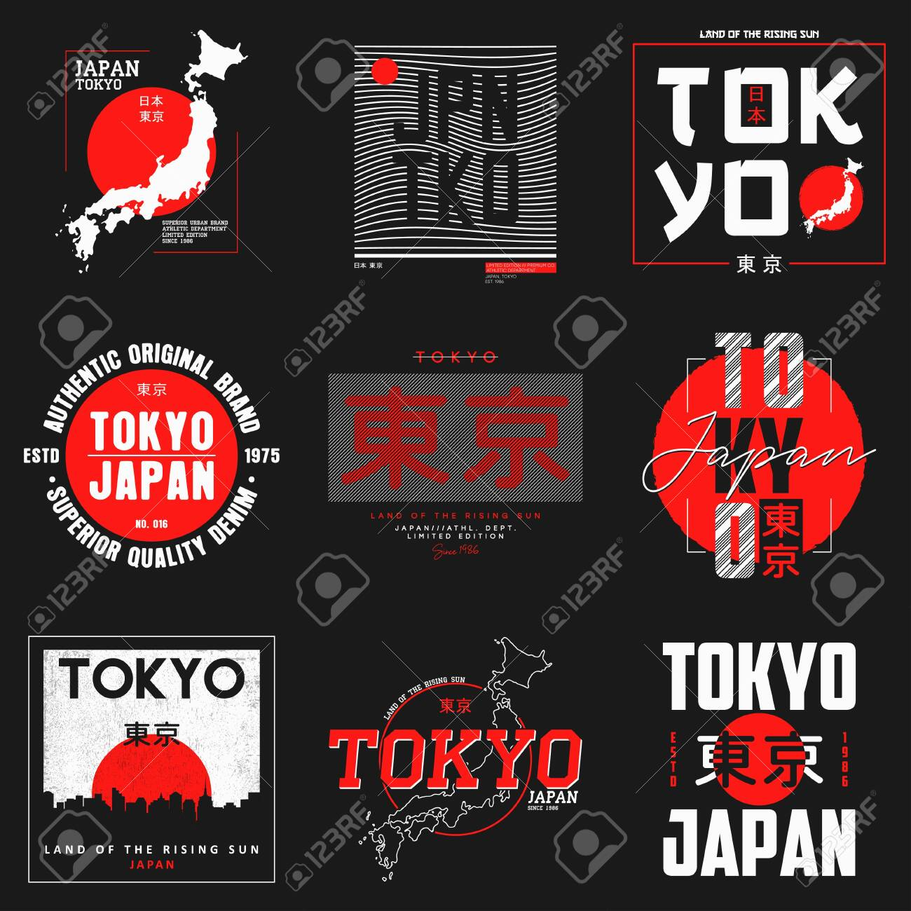 Set of vintage Tokyo and Japan t-shirt designs. Tee shirt print with inscription in Japanese. Collection of Tokyo apparel. Typography graphics. Vector illustration. - 146707684
