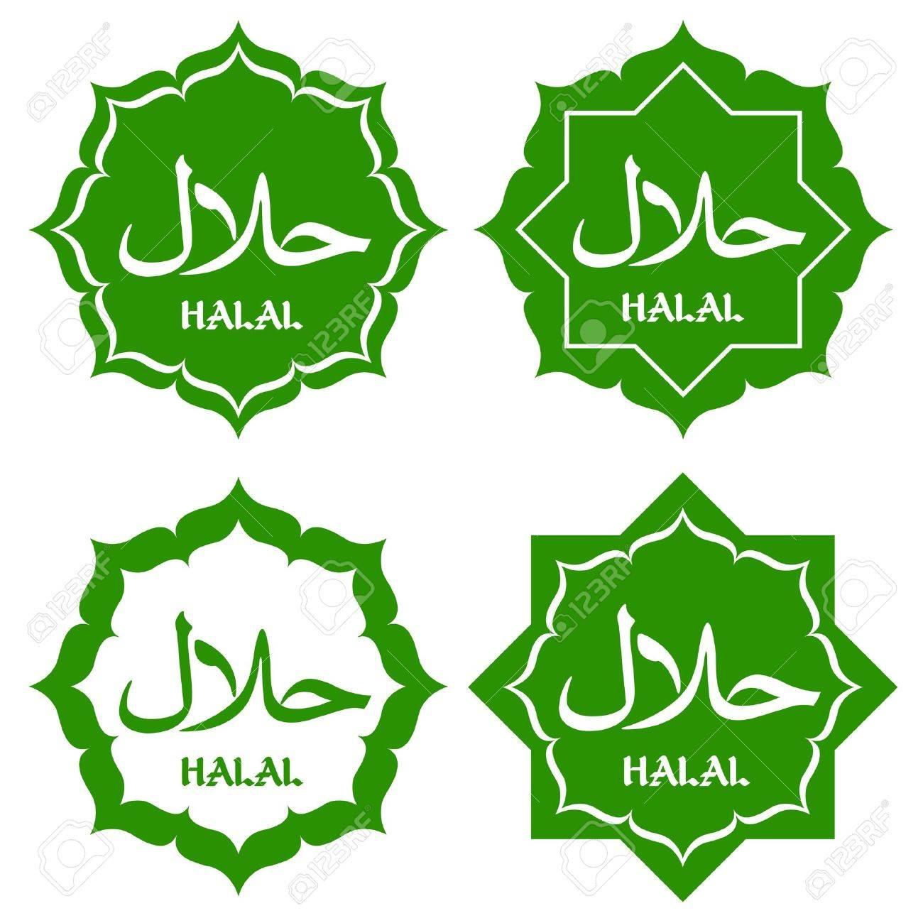 Halal Logo Vector Halal Food Logo Vector Halal