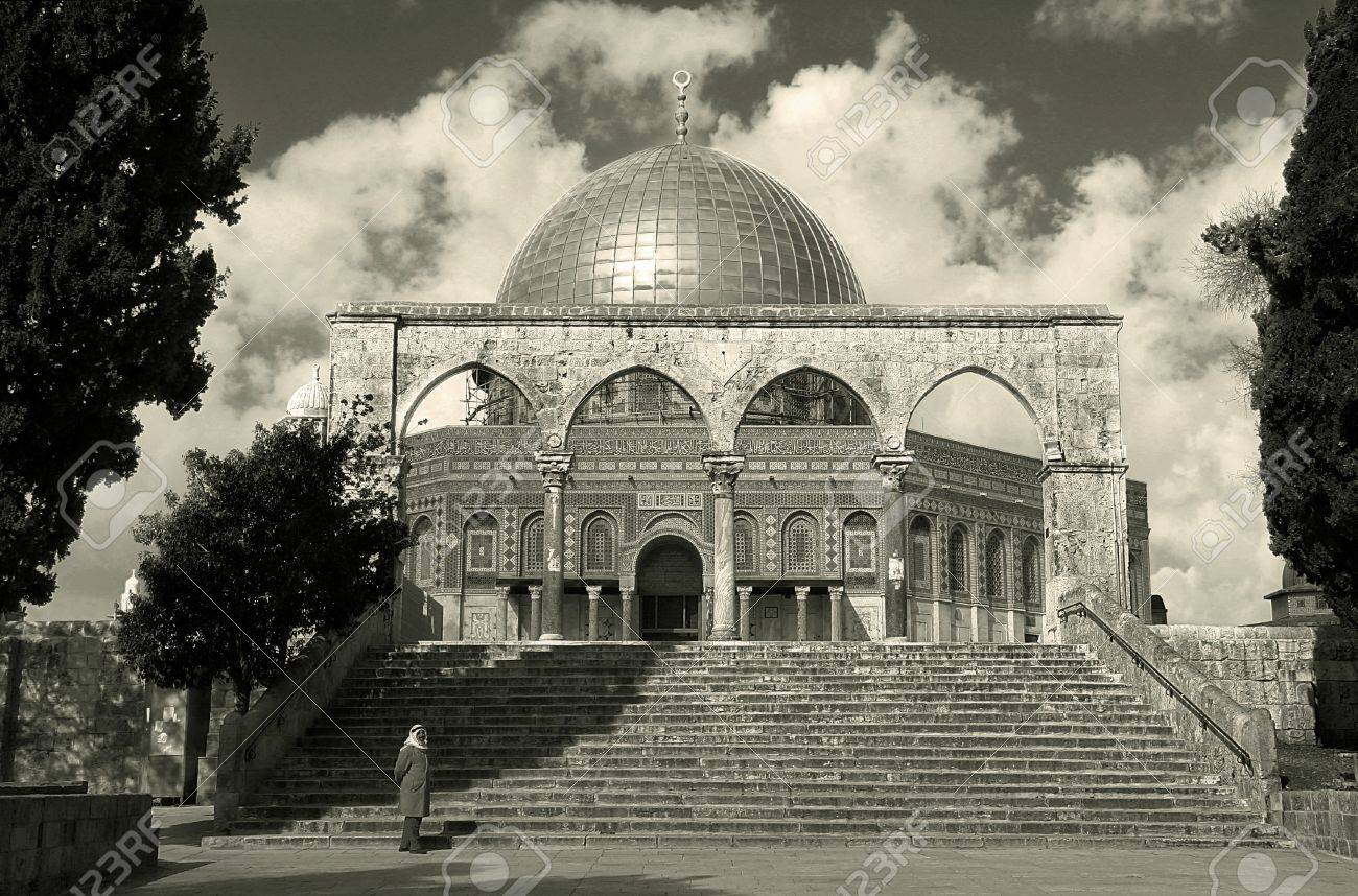 Famous Dome of the Rock mosque in Jerusalem, Israel  Stock Photo - 14597375