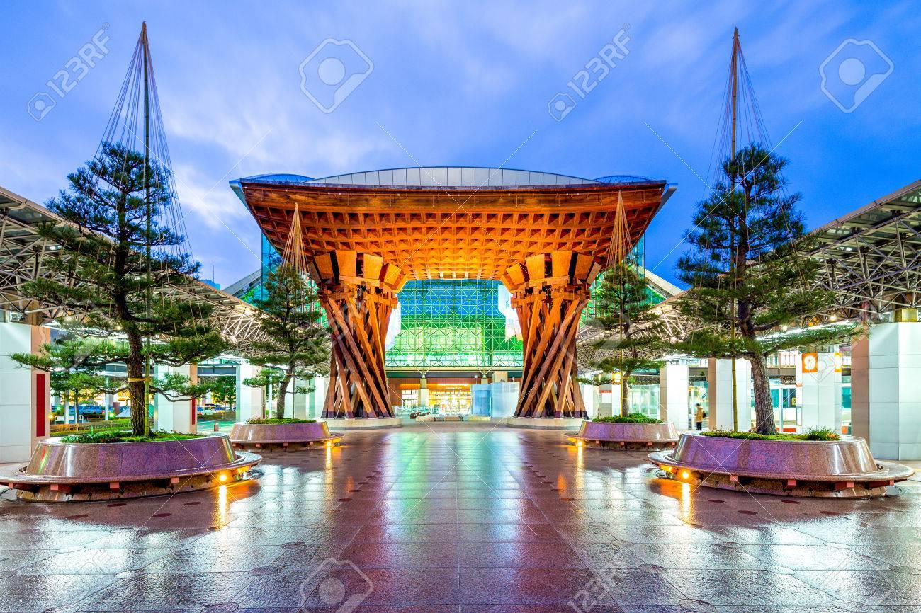 Drum Gate of New Kanazawa Station, Japan - 71377078