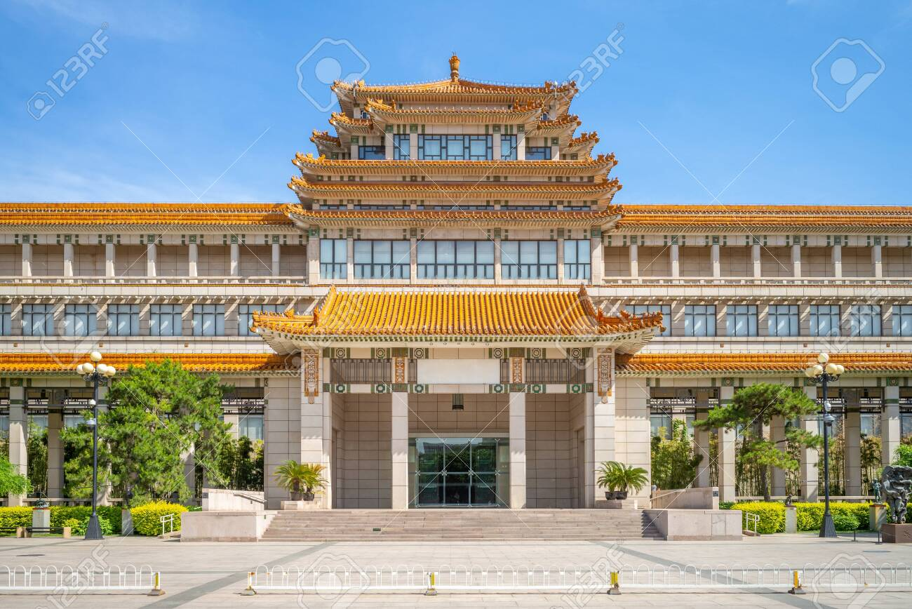 The National Art Museum of China in Beijing - 123263351