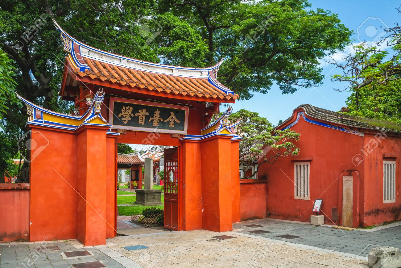 The gate of Taiwan's Confucian Temple in Tainan - 124857227