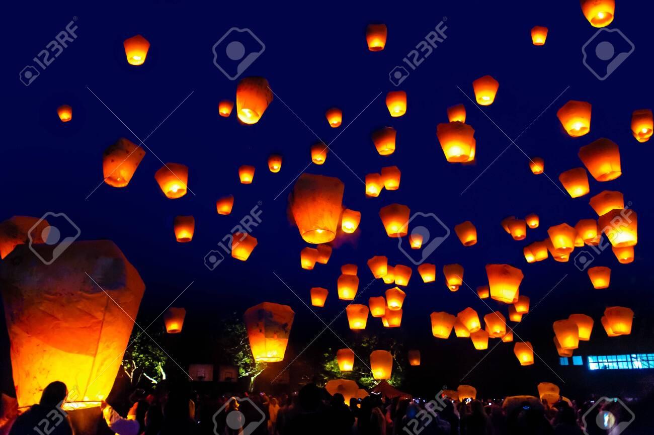 PingSi Sky Lantern Festival in Taipei , Taiwan - 140432531