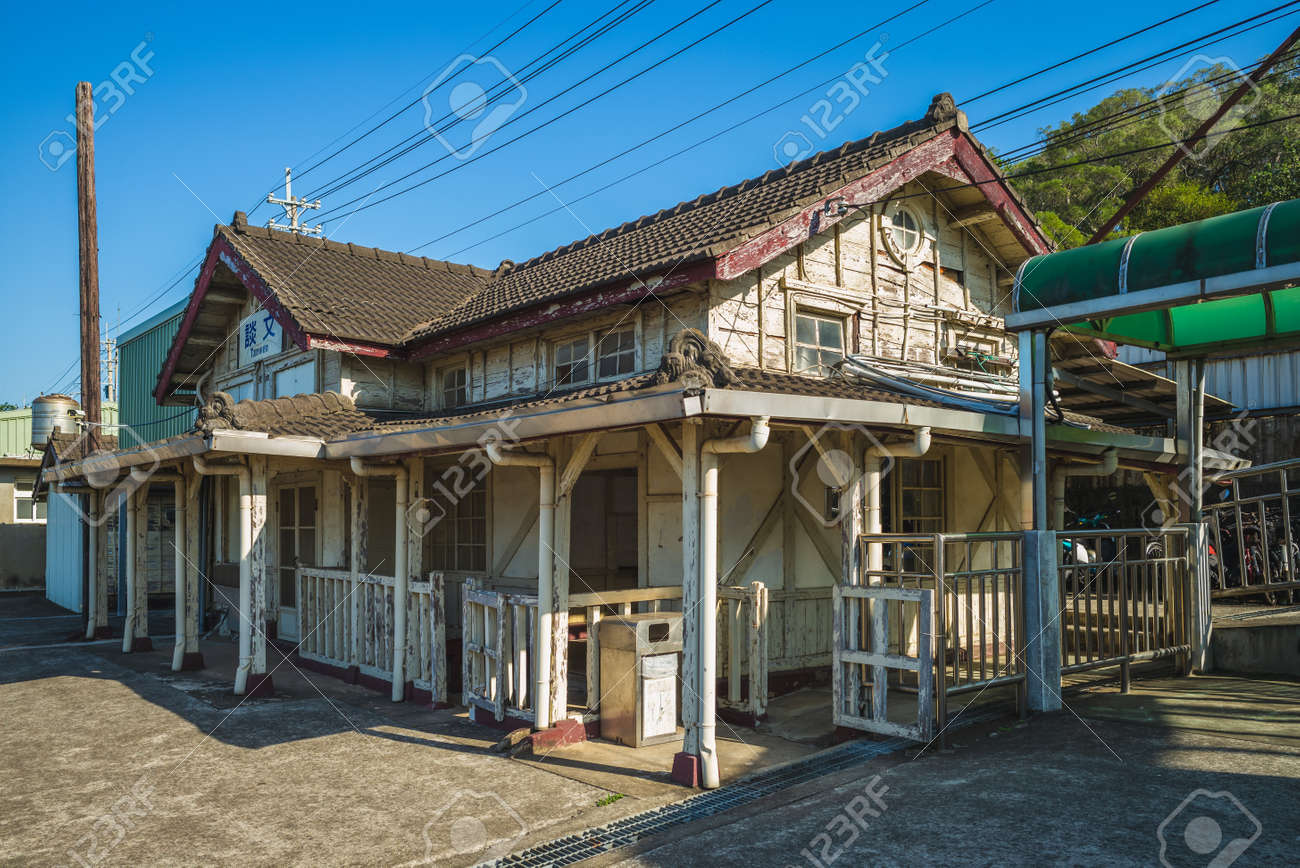 facade view of Tanwen station in Miaoli, Taiwan. the translation of the chinese text is Tanwen Station - 158512966