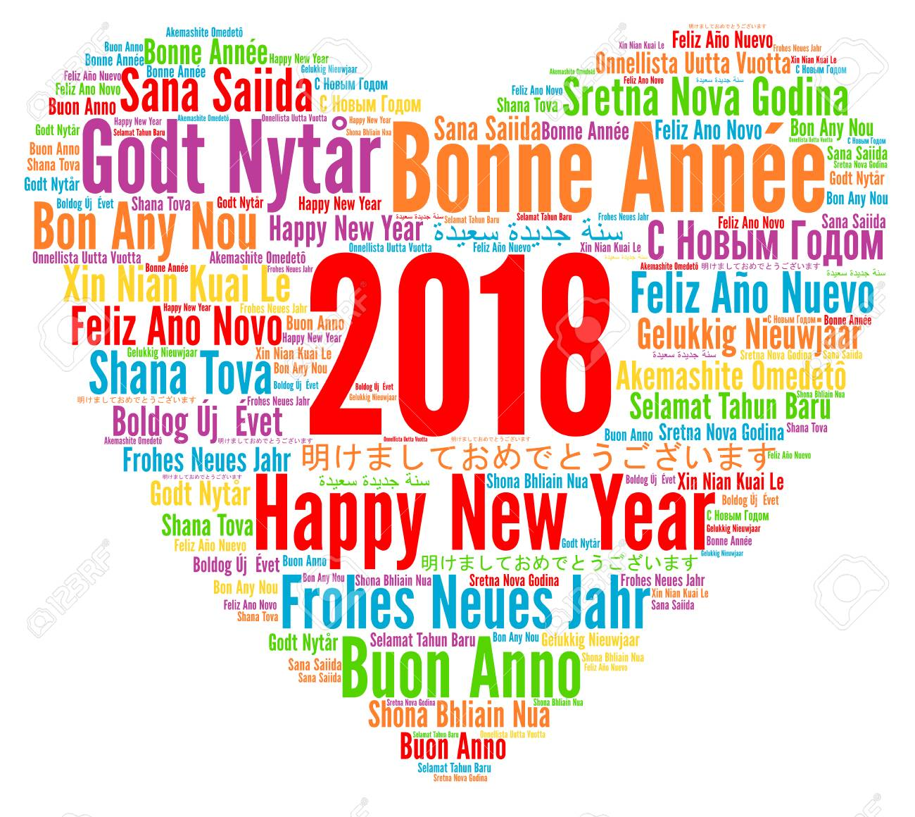 happy new year 2018 in different languages stock photo 82224949