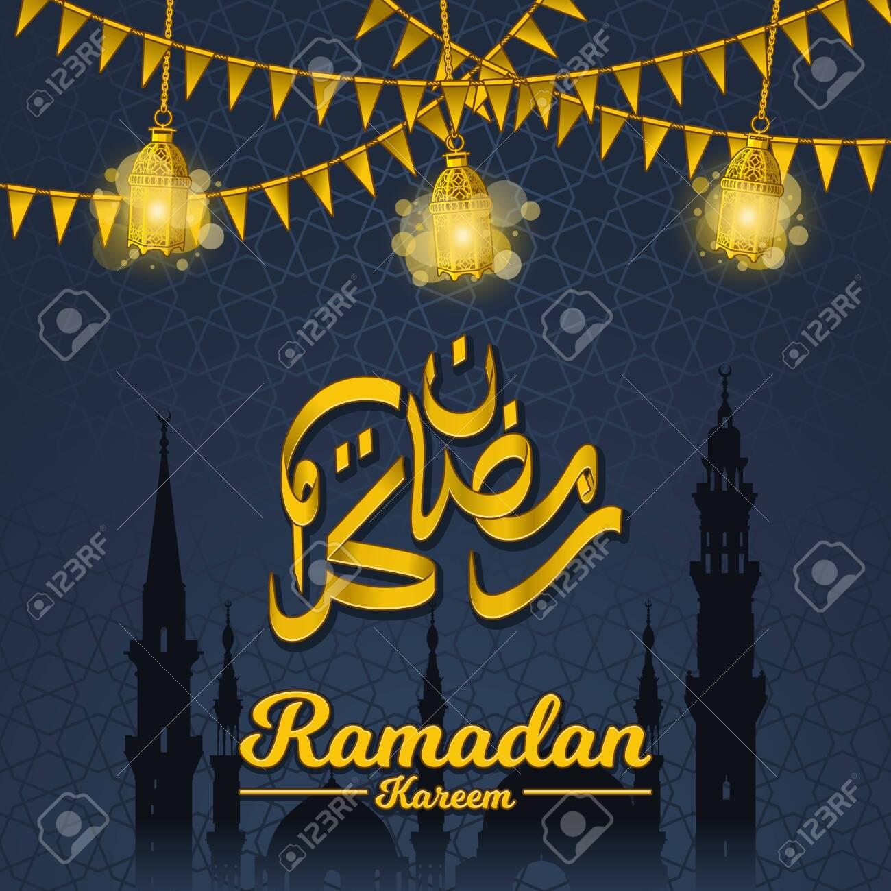Islamic Greeting Card Design, Ramadan Kareem in Golden Arabic