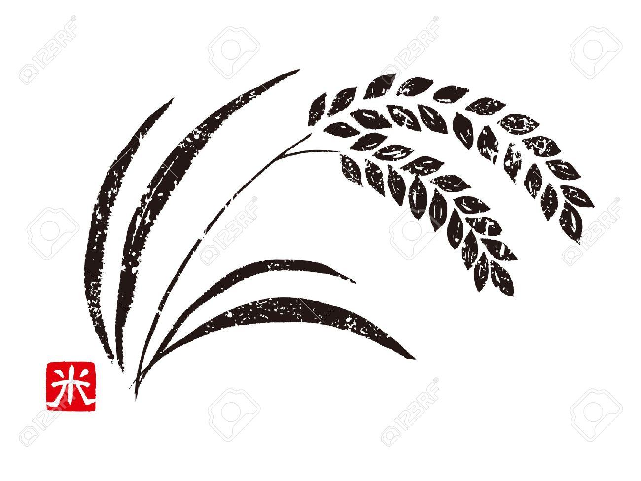 A hand-drawn rice - 18076517