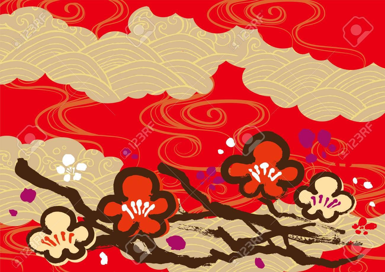 Pattern Of Beautiful Japanese Kimono Royalty Free Cliparts Vectors And Stock Illustration Image 31803213