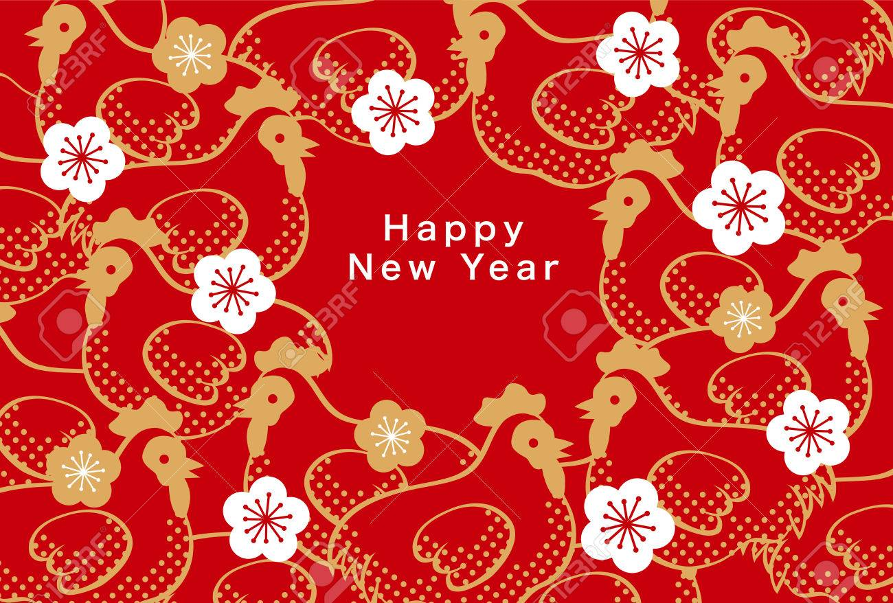 New Year's card 2017 - 62676407