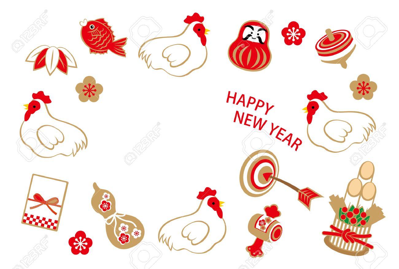 2017 New Year - 62676458