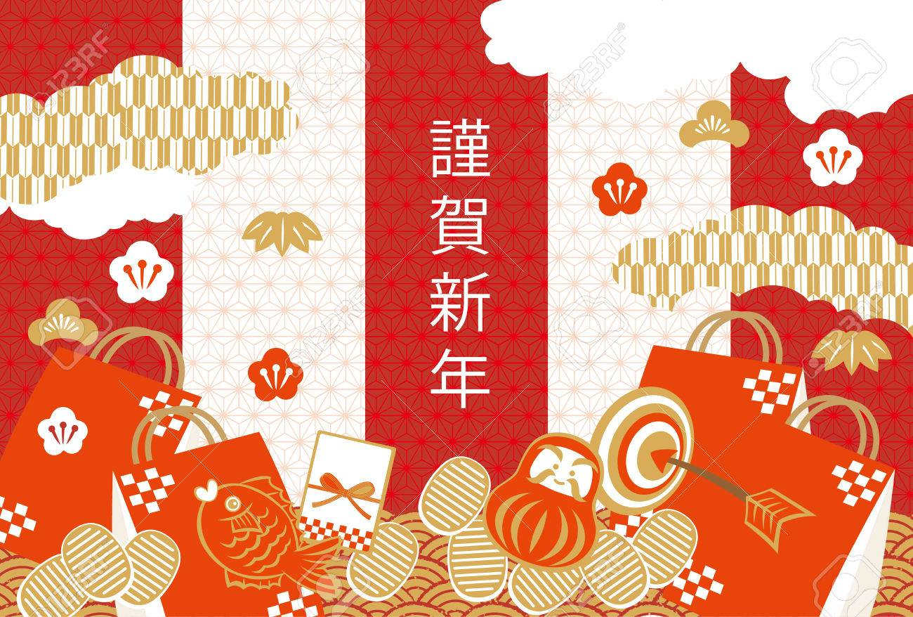Hinomaru's illustration Illustration - 67589531
