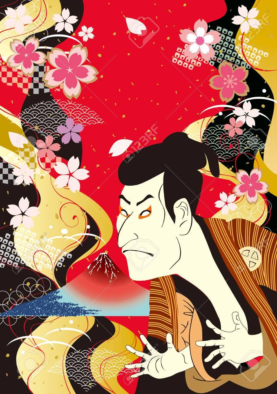 Kabuki Japan - 80225348