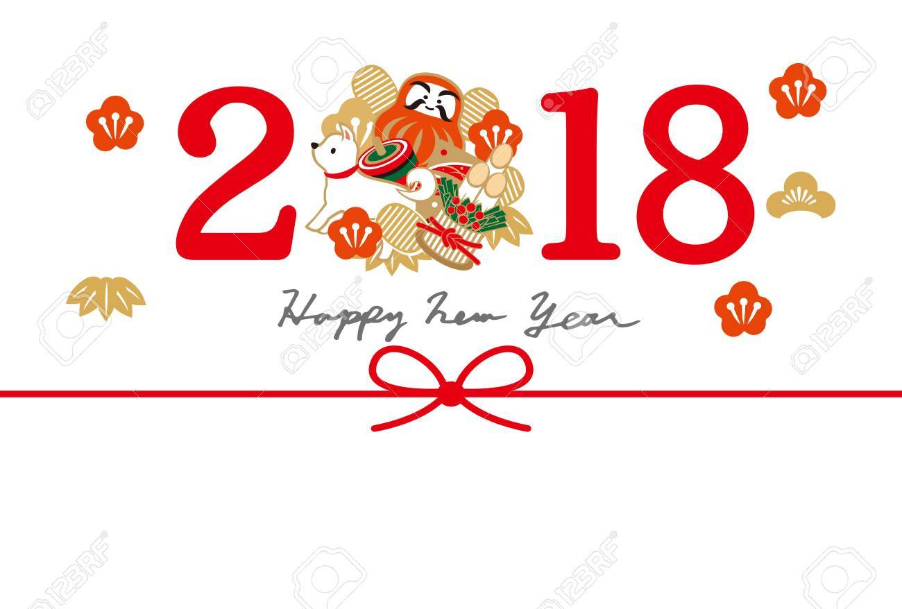 New Year's card in 2018 - 87975917