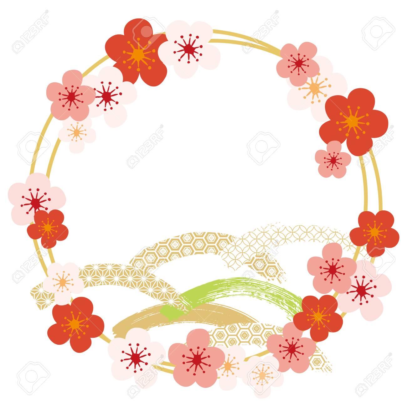 A Japanese pattern background. - 88178041