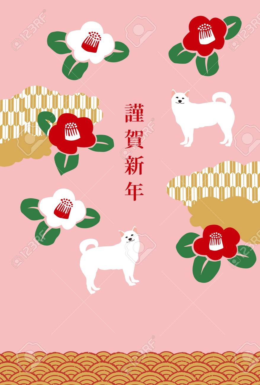 Camellia greeting card in winter (the Happy New Year in I write it as Japanese) - 89092479
