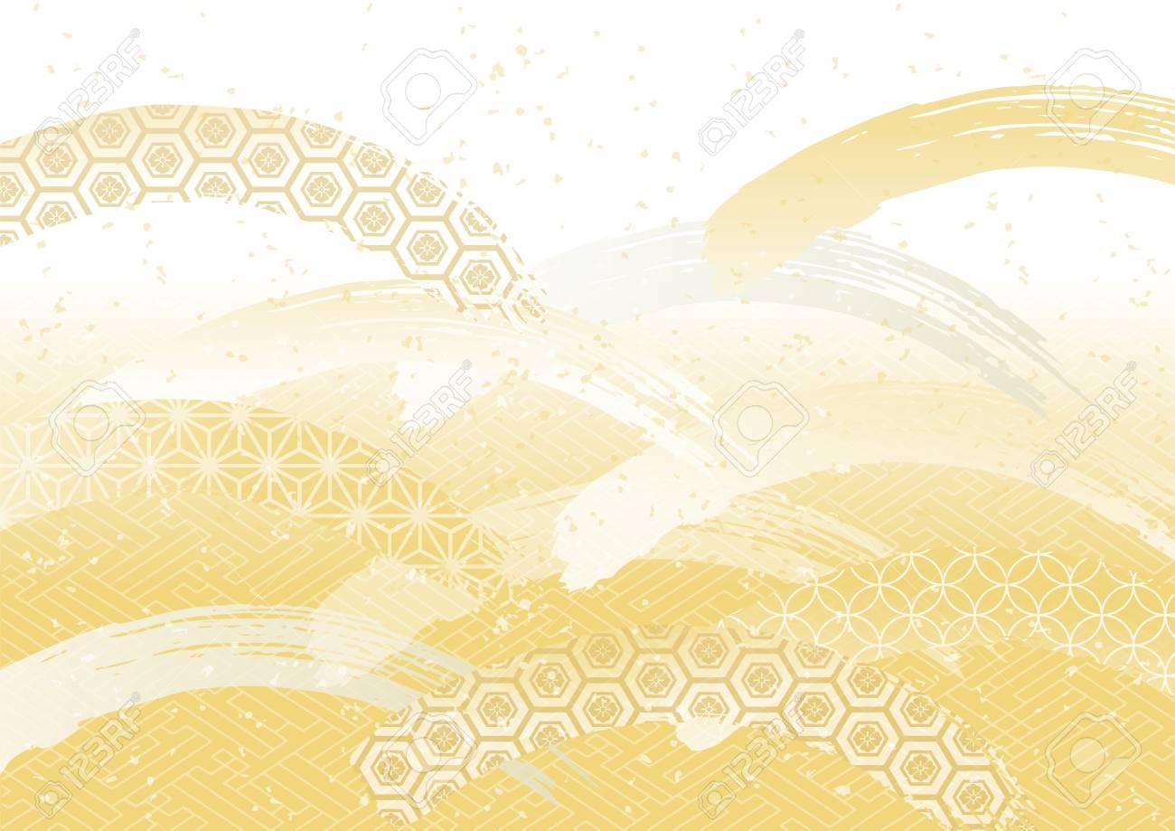 Japanese design pattern - 89172656