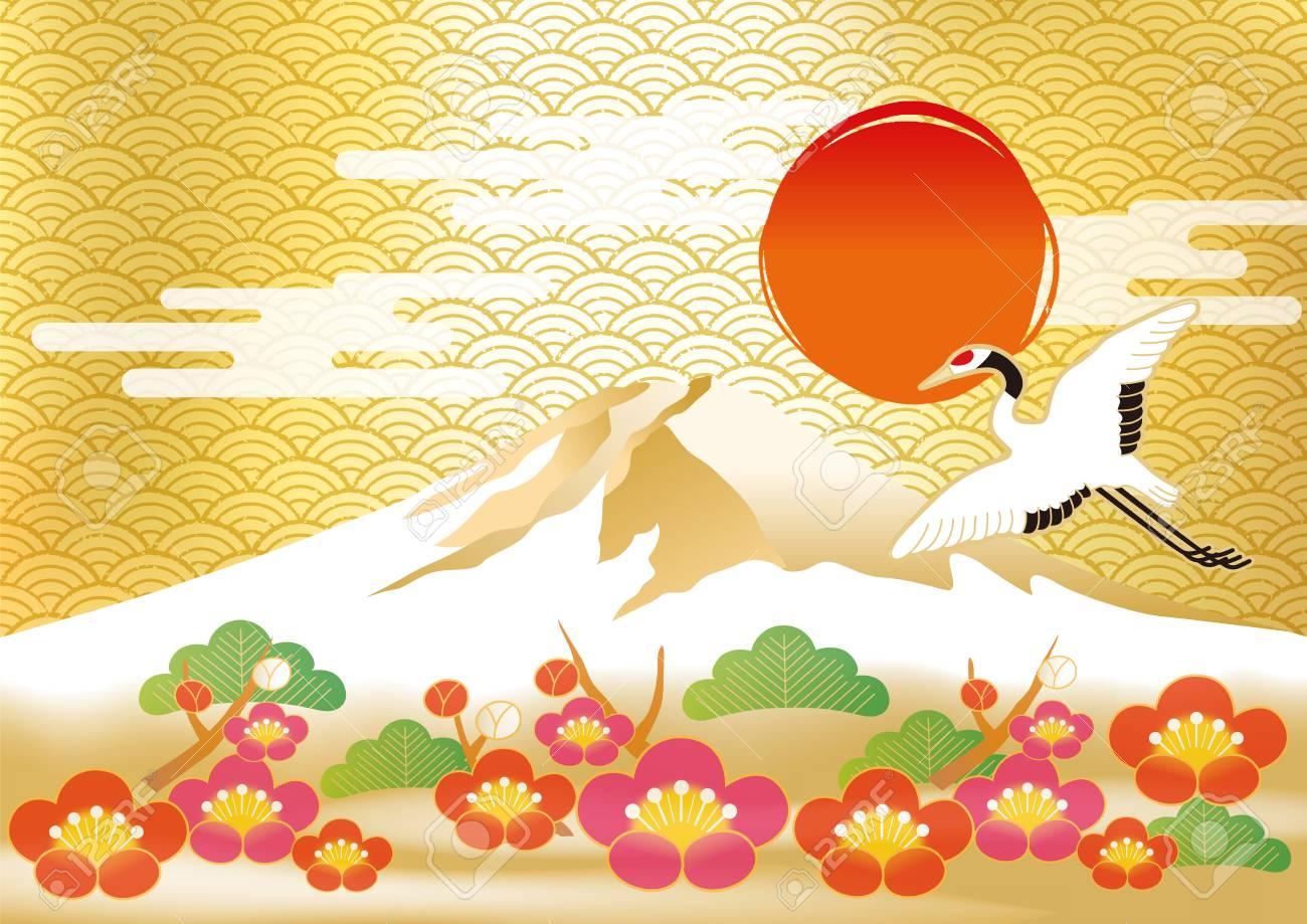 Japanese Greeting Cards Stock Photo