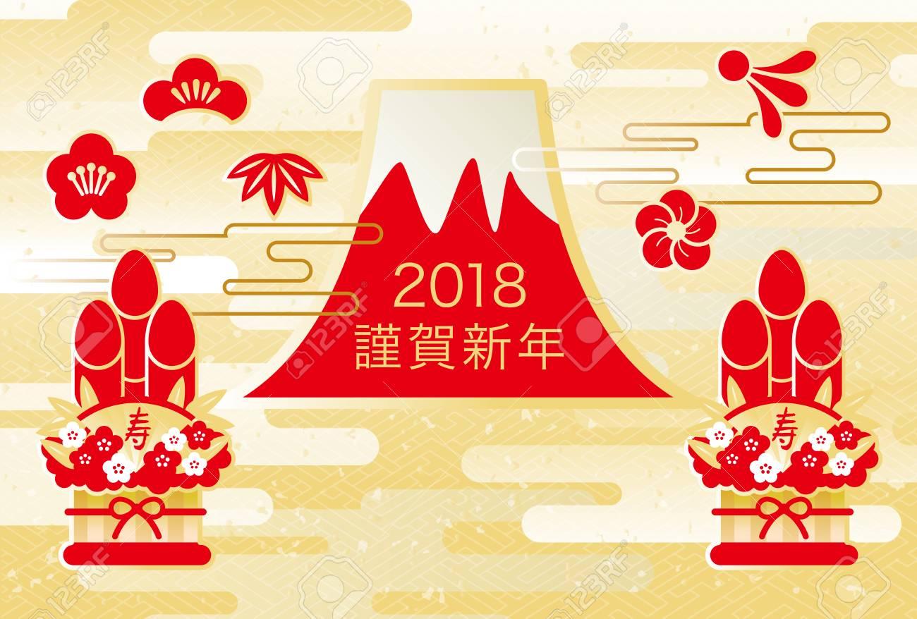 Tarjetas De Año Nuevo En 2018 Se Escriben Cartas De Año Nuevo