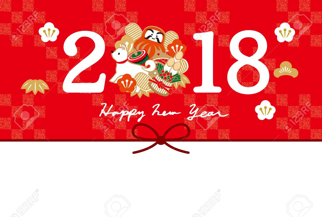 Japanese printcraft new years cards 2018 the happy new year japanese printcraft new years cards 2018 the happy new year in i write it as m4hsunfo