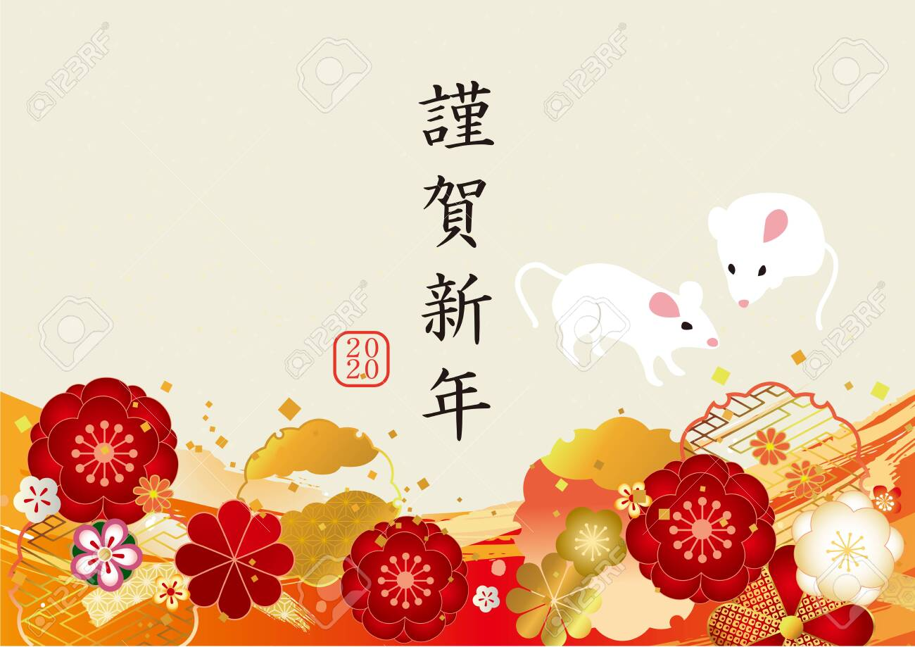 Japanese pattern background material for Japanese plum - 130315912