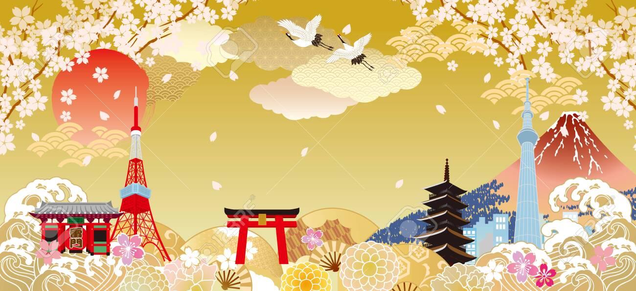 Japanese landscape - 133872062