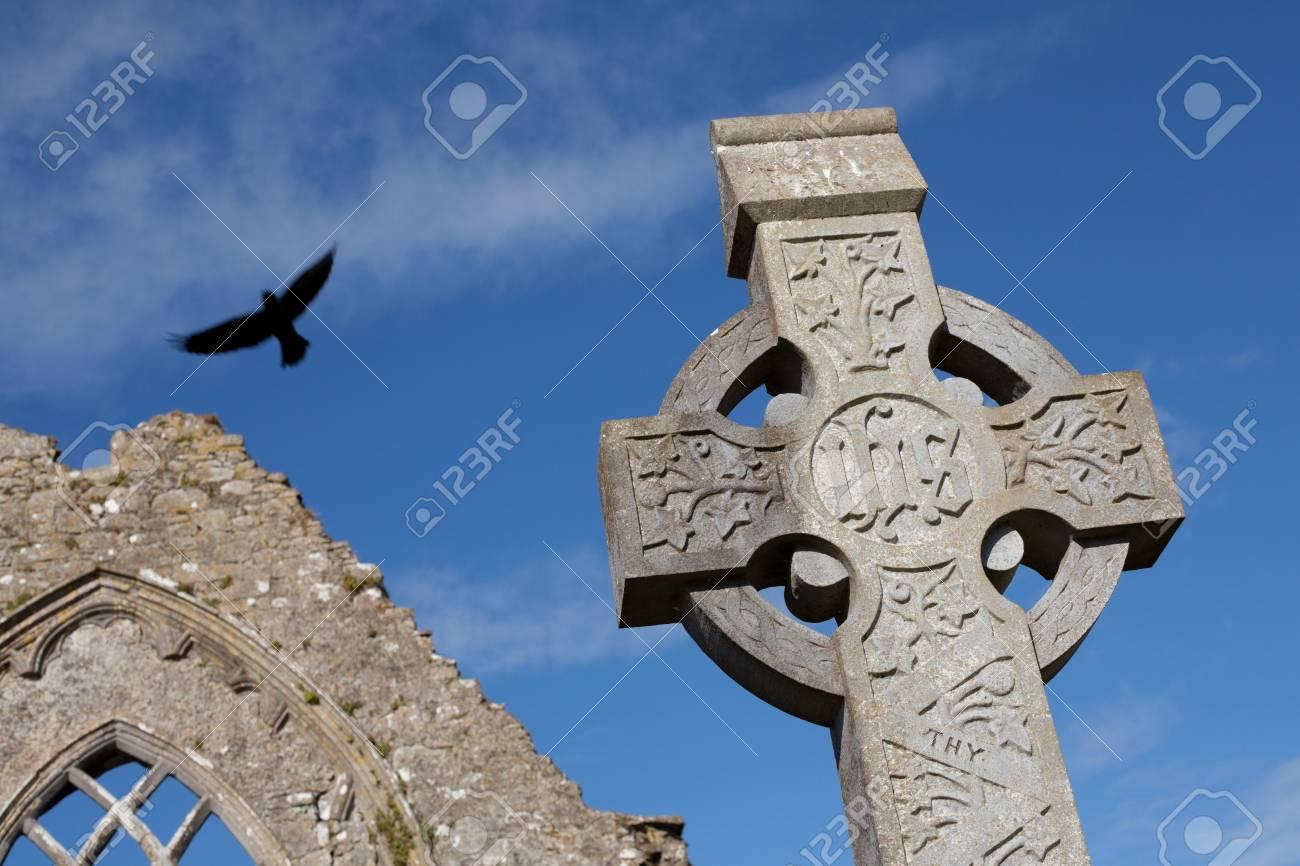 石造りの十字、1241 年に見つか...