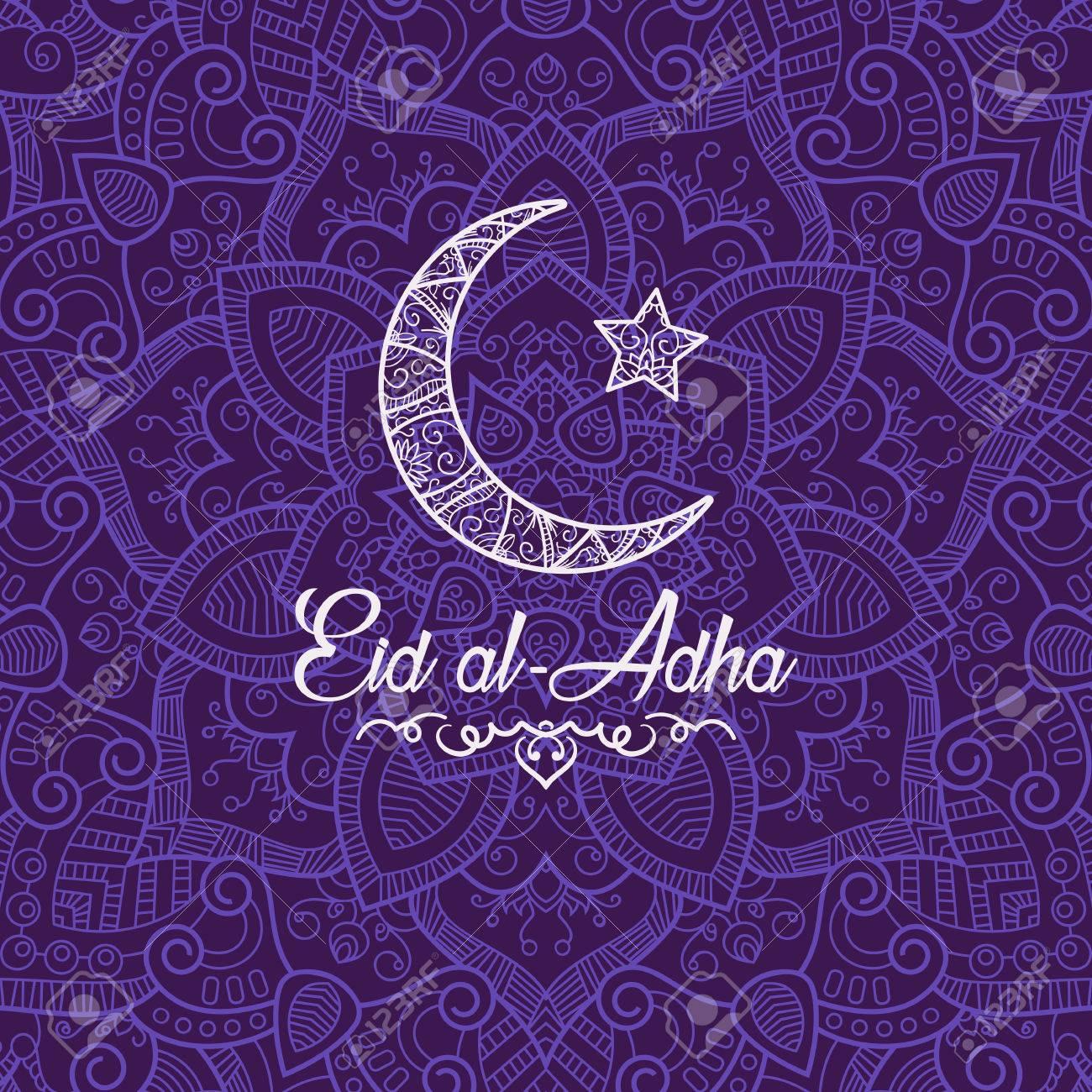 Simple Traditional Eid Al-Fitr Decorations - 63248093-eid-al-adha-traditional-floral-design-decorated-arabic-islamic-calligraphy-  Gallery_677810 .jpg