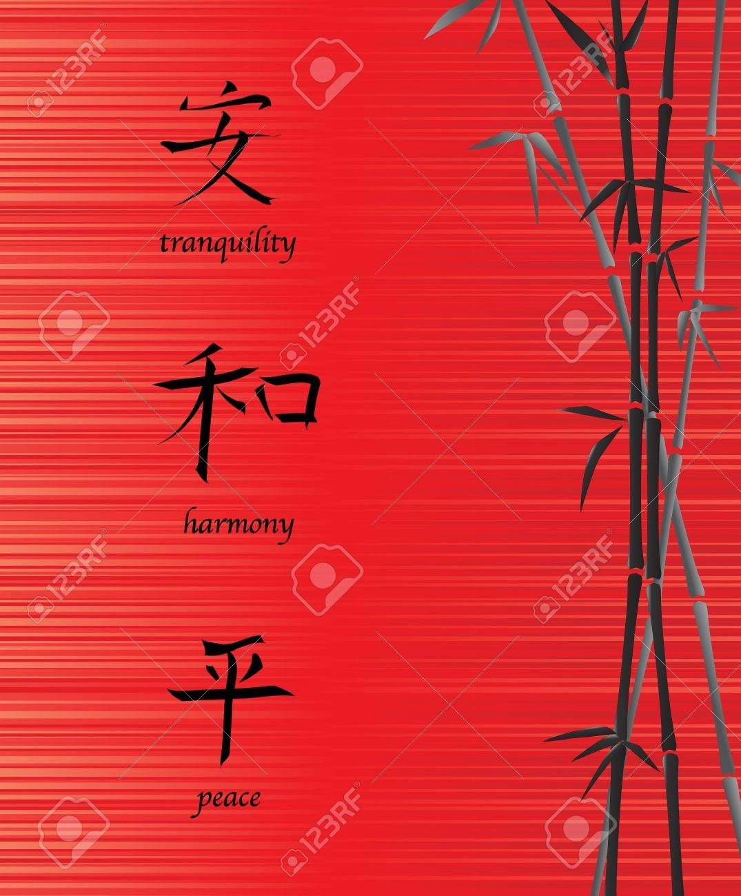 A Vector Illustration Of Chinese Symbols For Tranquility Harmony