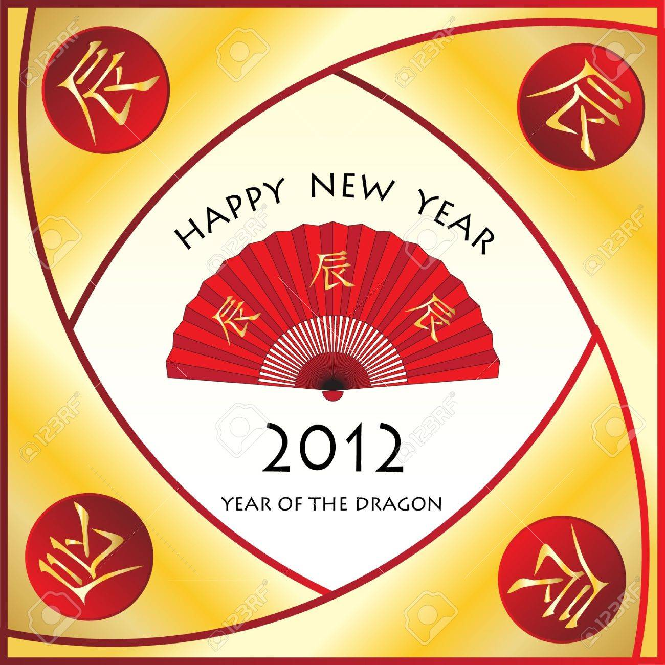 Happy new year wishes for Chinese Year of the Dragon 2012. Chinese style with symbols for a dragon and fan icon. Stock Vector - 11031638