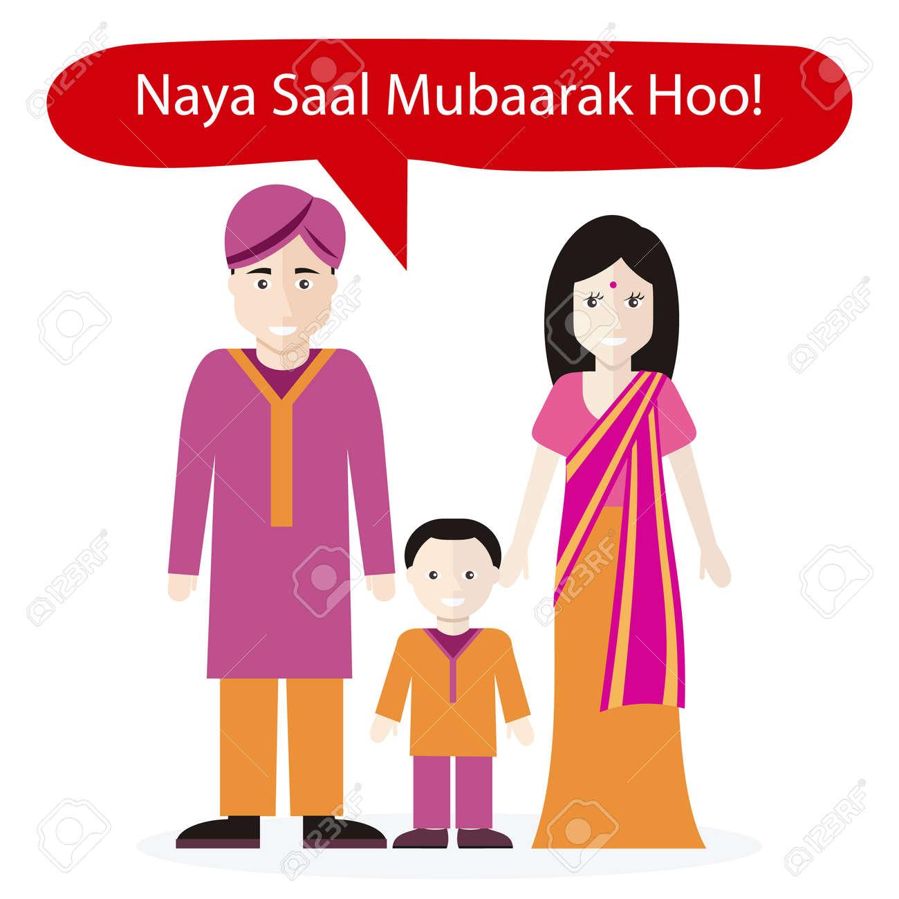 Indianer Menschen Glückwünsche Frohes Neues Jahr. Wunsch Und Feiern ...
