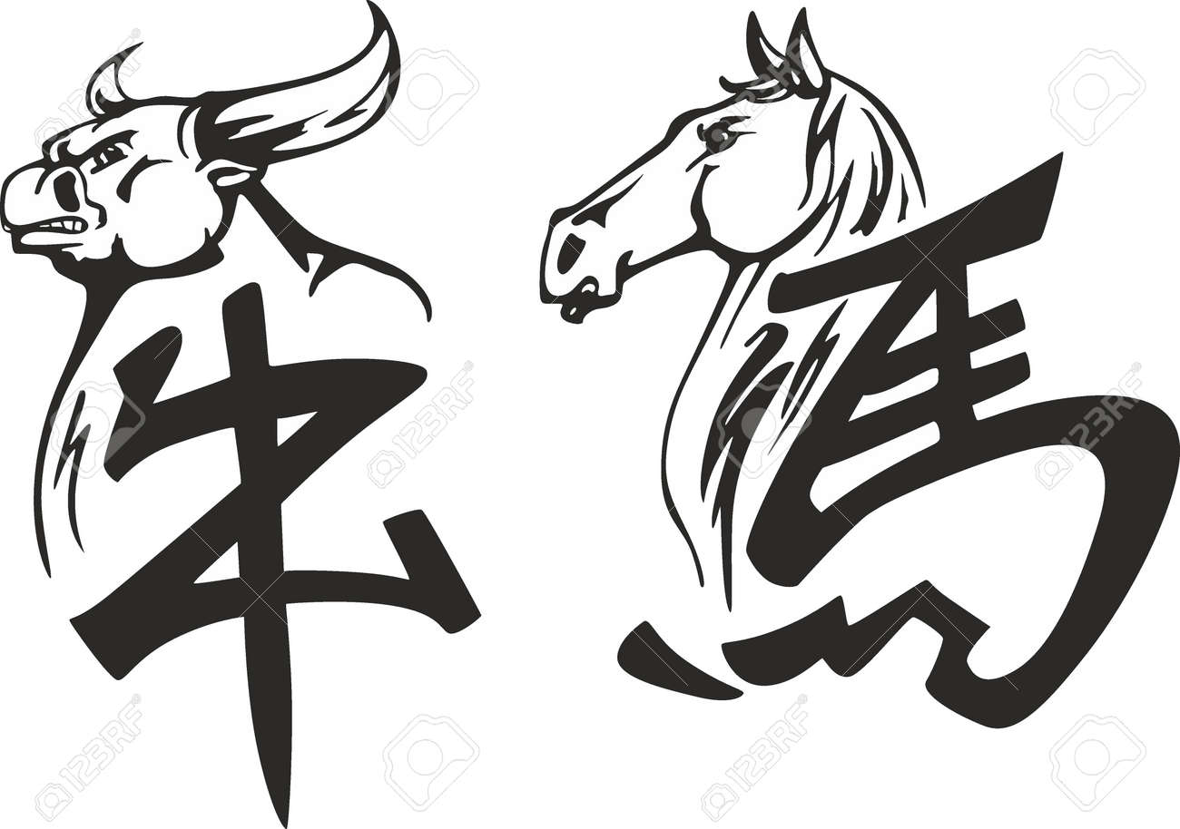 Outline Black And White Vector Tattoo Sketches Of Bull And Horse Royalty Free Cliparts Vectors And Stock Illustration Image 67204294