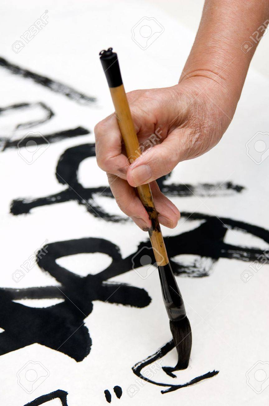 Chinese Calligraphy writed by a old man Stock Photo - 3645725