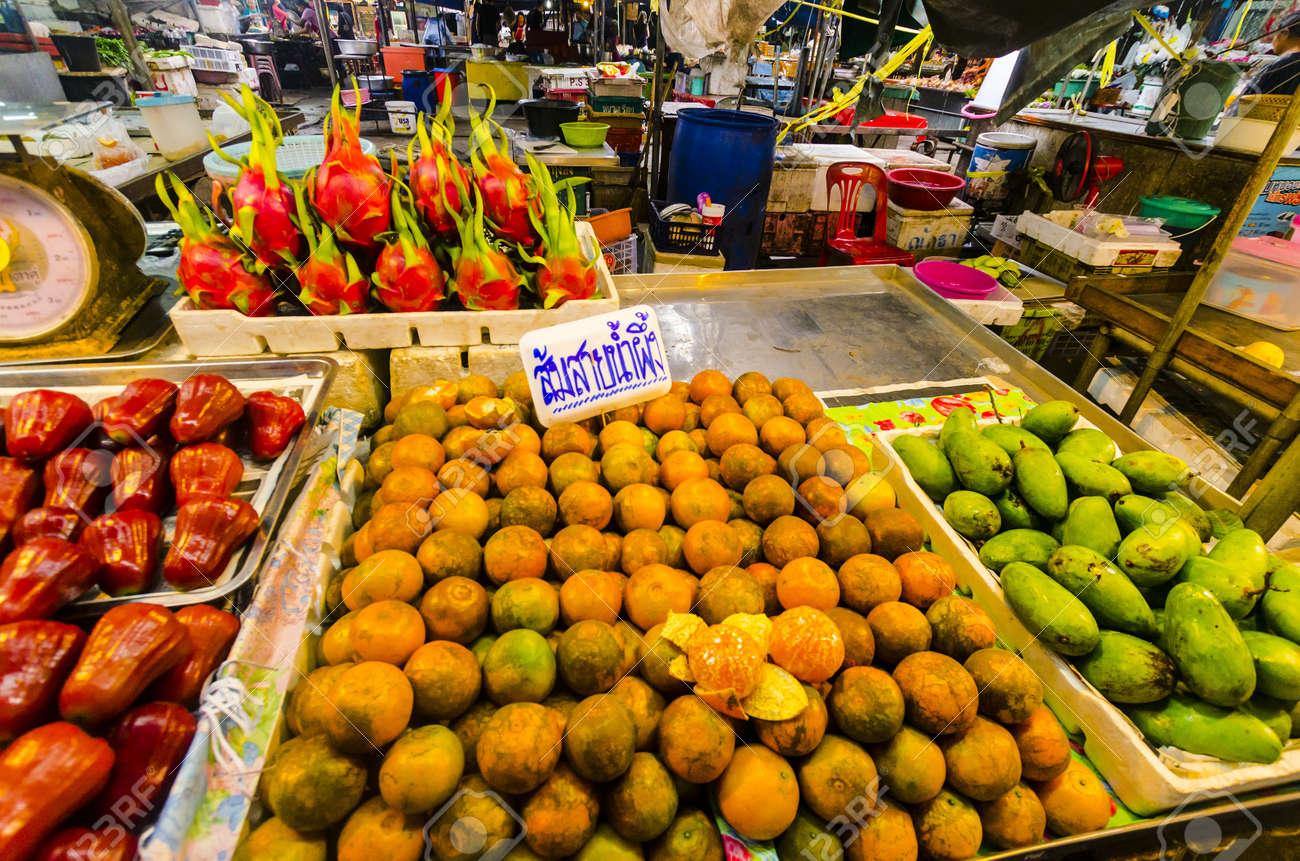 Fruit market in Krabi  Thailand Stock Photo - 18431693