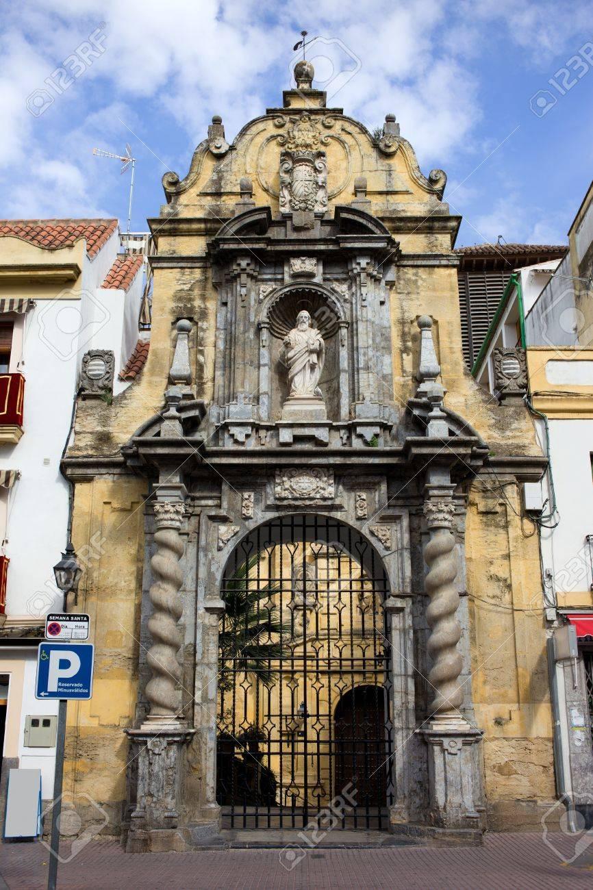 Early 18th century facade of the Saint Paul Church (Spanish: Iglesia de San Pablo) in Cordoba, Spain, Andalusia region. Stock Photo - 15363284